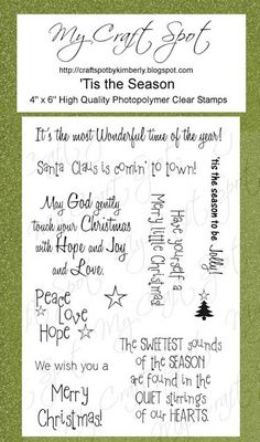 My Craft Spot 'Tis The Season stamp set