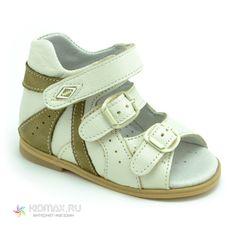Детская обувь Антилопа, Котофей, Аллигаша, Фламинго, Бамбини, Скороход, Demar