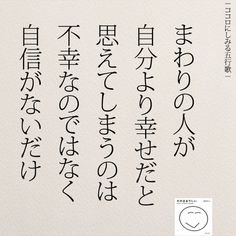 @yumekanau2 - Instagram:「不幸せではない 【10月29日読書会を開催】 .…」