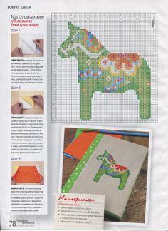 Green Dala Horse chart Gallery.ru / Фото #76 - ВК_01(102)_2013 г. - f-morgan