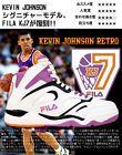 For Sale - FILA KJ7 MEN MENS BASKETBALL SHOE SHOES 7.5 KEVIN JOHNSON PHOENIX SUNS - See More At http://sprtz.us/SunsEBay