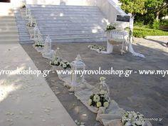 Στολισμός Ναού ΕΞΩΤΕΡΙΚΑ 21st, Wedding, Valentines Day Weddings, Weddings, Marriage, Chartreuse Wedding