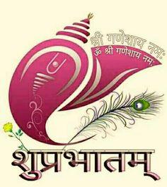 Morning Prayer Quotes, Morning Prayers, Good Morning Quotes, Morning Images In Hindi, Morning Pictures, Good Morning Msg, Good Morning Greetings, Ego Quotes, Ganesh Images