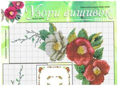 Gallery.ru / Фото #116 - 53a - markisa81