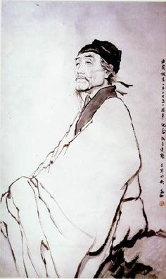 """The poems of Du Fu (AD 712-770), the exemplary realist poet in the history of Chinese literature, mirror the social outlook of the once prosperous Tang Dynasty in decline. Du's poems are rich in social content, and have a distinct epochal character and a definitive political inclination. Du's poetry fervently appeals to the nation in the uplifting spirit of self-sacrifice. Du Fu was, therefore, called the The Sage of Poetry"""" and his poems are praised as """"epic poetry."""""""