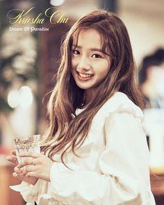 "Teaser )) Kriesha Chu Mini Album ""Dream Of Paradise"" Teaser Image Ailee, Kpop Girls, Teaser, Mini Albums, Kdrama, Asian Girl, Idol, Paradise, Pretty"