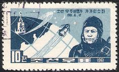 Yuri Gagarin Stamp North Vietnam