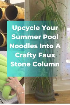 Pool noodles are sold everywhere now that it's summer and depending where you shop, you can purchase them for only $1. Here is a unique idea to make a decorative stone column using those inexpensive pool noodles. pool noodles | planter columns | noodles | summer | diy home decor | craft decor | upcycle | upcycled | diy pool noodle upcycle