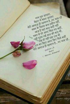 Hindi Movie Song, Film Song, Movie Songs, Hindi Movies, Evergreen Songs, Parveen Shakir, Gulzar Poetry, Honey Face, Gulzar Quotes