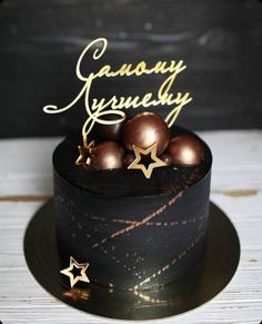 Ideas For Chocolate Cake Decoration Fancy - Fancy Cake Creative Cake Decorating, Cake Decorating Videos, Creative Cakes, Chocolate Fondant, Chocolate Cupcakes, Cake Cookies, Cupcake Cakes, New Cake, Novelty Cakes