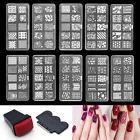 10Design Nail Art Manicure Image Stamping Polish Template Plate Scraper Set DIY
