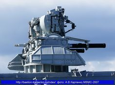 The Kashtan (Russian: Каштан, English: Chestnut) close-in weapon system (CIWS) is a modern naval air defence gun-missile system deployed by the Russian Navy.