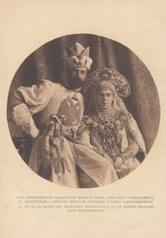 Grand Duke Alexander Mikhailovich and Grand Duchess Xenia Alexandrovna of Russia dressed up as people from the 17th century at a ball at Winter Palace (1903)