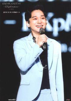 Kim Jong Dae, Knock Knock, Chanyeol, Chen, Smile, Twitter, Smiling Faces