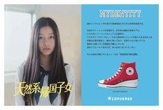 CONVERSE「MYDENTITY」2009FALL&WINTER | WORKS | デキスギ D.K.S.G.  #converse #maydentity #direction #design #shooting #movie #boy #girl #sneaker #kicks #advertisement #print #web #sorepromotiontool #dekisugi #japanese #Highschool #postcard #summer #vacation #chucktaylor #girl