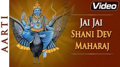 Shani Dev Aarti with lyrics | Jai Jai Shani Dev Maharaj | Bhakti Songs Watch Jai Shani Dev Ji a beautiful Hindi aarti sung in devotion and praise of Lord Shani.  Aarti: Jai Jai Shani Dev Maharaj Lyrics: Hindi, English  #Mantra #Bhajan #Aarti #devotionalsongs #gayatrimantra #bhaktisongs...
