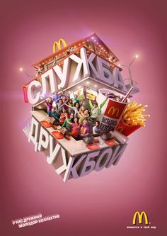 McDonalds: Fits in your world by Alexej Soroka, via Behance