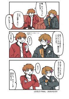 Japan, Comics, Twitter, Movie, Film, Cinema, Cartoons, Comic, Japanese