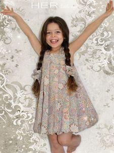 VN : Her little world : Délicieuse 2/4/6/8/10 ans