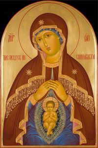 """The Blessed Virgin Mary, The Helper in Childbirth """"Mother of God, you know my anxiety. Help me in this time of danger and happiness"""" Blessed Mother Mary, Blessed Virgin Mary, Religious Icons, Religious Art, Religion Catolica, Religious Paintings, Byzantine Icons, Holy Mary, Madonna And Child"""