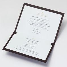 結婚式 招待状 Tie|LOUNGE WEDDINGの結婚式 招待状