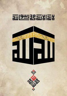 Arabic Calligraphy Tattoo, Calligraphy Alphabet, La Ilaha Illallah, Theme Harry Potter, Islamic Art Pattern, Font Art, Islamic Paintings, Learn Quran, Islamic Wallpaper