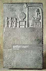 Resultado de imagen para iraq museum