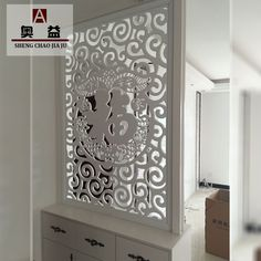 PVC carved plate partition density board hollow ceiling wood pass lattice living room TV background wall entrance screen Glass Partition Designs, Living Room Partition Design, Pooja Room Door Design, Living Room Tv Unit Designs, Sliding Door Room Dividers, Office Room Dividers, Room Divider Doors, Flat Interior Design, Modern Tv Wall Units