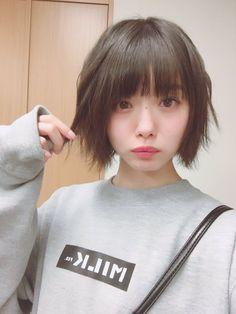 Ichikawa Miori February 02, 2017