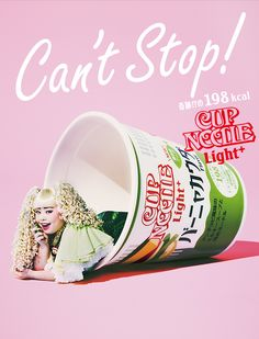 Can't Stop! 奇跡!?の198kcal CUPNOODL Light+ バーニャカウダ 日清食品