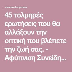 Psychology, Math Equations, Health, Life, Awakening, Clever, Meditation, Articles, Ideas