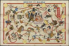 Manga Sugoroku - 1929