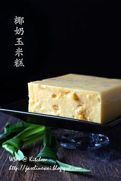 WSM @ Kitchen: 椰奶玉米糕 Sweet corn custard pudding