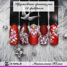 "Polubienia: 363, komentarze: 5 – ОБУЧЕНИЕ ДИЗАЙНУ НОГТЕЙ (@jylik86) na Instagramie: ""Нежный, лёгкий, воздушный курс Кружевные фантазии😍 Объёмная гелевая роспись( альтернатива гелевой…"" Manicure, Different Types Of Nails, Nail Patterns, Beautiful Nail Designs, 3d Nails, Flower Nails, Nail Art Galleries, Press On Nails, Nail Inspo"