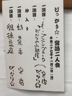 by@B_Blue_WTB14  11月2日