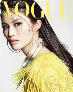 Sui He - Vogue Magazine Cover [Japan] (March Vogue Magazine Covers, Fashion Magazine Cover, Fashion Cover, V Magazine, Vogue Covers, Daily Fashion, High Fashion, Vogue Japan, Balmain