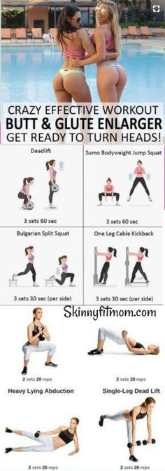 9 Best Legs And Bum Toning Exercises to Lift Your Buttocks - This Intense, Effective Leg and Booty Workout Will Give You Crazy Lift. The Results Turn Heads! by eva.ritz