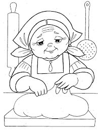 Výsledok vyhľadávania obrázkov pre dopyt kolobok skazka Coloring Pages For Kids, Adult Coloring, Colorful Pictures, Cute Pictures, Christmas Paintings, Grandparents Day, Printable Crafts, Drawing For Kids, Digital Stamps