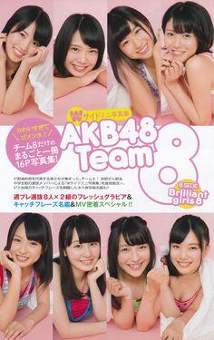 #AKB48 #Team8 #idols #future #japan #jpop #Akihabara #B-side
