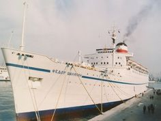First Second, Black Sea, Liverpool, 1950s, Ships, Building, Travel, Construction, Boats