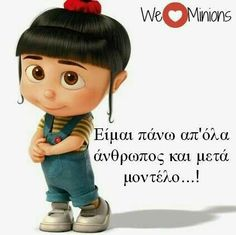Πάνω από όλα άνθρωπος. . . . . Girl Minion, My Minion, We Love Minions, Funny Greek Quotes, Minion Jokes, Funny Statuses, Tv, Funny Photos, I Laughed