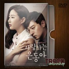 My Love Eun Dong (2015) / 4 disk, tamat / Joo Jin-Mo, Kim Sa-Rang / Romance | #trendonlineshop #trenddvd #jualdvd #jualdivx