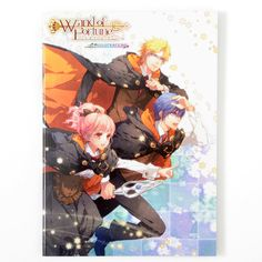 Since its release in 2009, Wand of Fortune has charmed its fans endlessly through its combination of love and magic~ Now you'll be able to admire and experience it like never before through its first official collection of illustrations! Over its 93 pages you'll get to enjoy a wide variety of Wand of Fortune art including package art, CD jackets, magazine and book covers, and plenty of other work ... #tokyootakumode #book