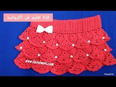 كروشيه جيبه\ تنورة طبقات لأى مقاس سهلةجدا | How to Crochet skirt #تعليم_فن_الكروشيه - YouTube Crochet Baby, Lace Shorts, Crochet Patterns, Girls Dresses, Women, Fashion, Blue Prints, Dresses Of Girls, Moda