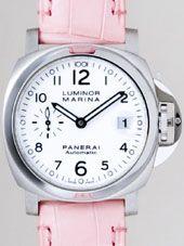 最高級パネライスーパーコピー パネライ時計コピー ルミノールマリーナ zPAM00049 40mm ピンク皮 ホワイト