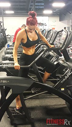HIIT The Arc Trainer - Cardio For Tight Curves - Can't wait to try this!!!