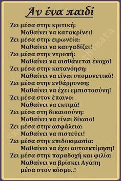 Greek Quotes, Children, Kids, Parents, Cakes, Books, Young Children, Young Children, Dads