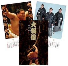 平成28年度「大相撲カレンダー」販売のご案内 - 日本相撲協会公式サイト
