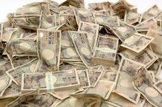 「お金が増える」の画像検索結果
