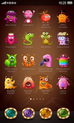 ugly multicolor monster by aaron rui, via Behance